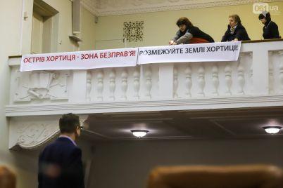 zaporozhskie-deputaty-prosyat-vru-razreshit-privatizirovat-zhile-zhitelyam-ostrova-horticza.jpg