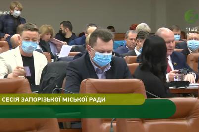 zaporozhskie-deputaty-provodyat-sessiyu-gorodskogo-soveta-v-mediczinskih-maskah.png