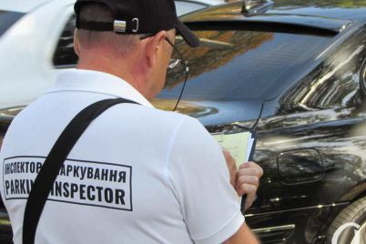 zaporozhskie-inspektory-po-parkovke-za-polgoda-vypisali-shtrafov-na-22-milliona.jpg