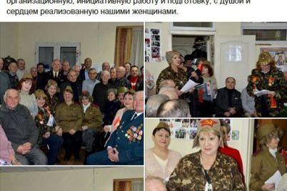 zaporozhskie-kommunisty-s-zapreshhennoj-simvolikoj-otmetili-sovetskij-prazdnik-foto.jpg