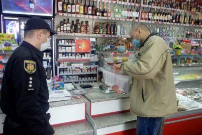 zaporozhskie-magaziny-salony-krasoty-i-kafe-narushali-karantin.jpg