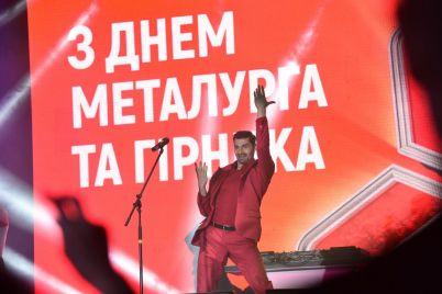 zaporozhskie-metallurgi-otmechayut-svoj-professionalnyj-prazdnik.jpg