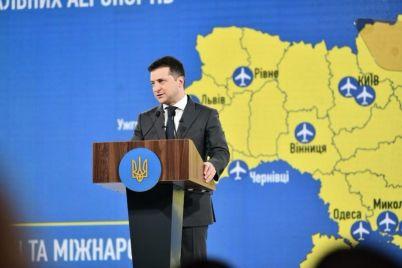 zaporozhskie-mosty-voshli-v-spisok-prioritetnyh-obuektov-dlya-strany-na-2021-god.jpg