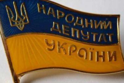 zaporozhskie-nardepy-poluchili-v-marte-pochti-210-tysyach-griven-kompensaczii-za-zhile-v-stolicze.jpg