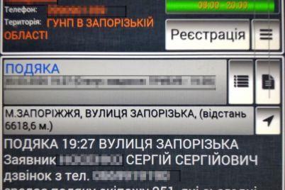 zaporozhskie-patrulnye-pomogli-beremennoj-zhenshhine-dobratsya-do-roddoma.jpg