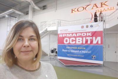 zaporozhskie-rieltory-rasskazali-o-kreditah-pod-7-i-samyh-populyarnyh-rajonah-v-gorode.jpg