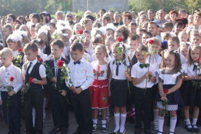zaporozhskie-shkolniki-smogut-igrat-v-aerohokkej.jpg