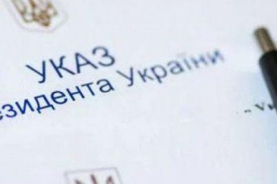 zaporozhskie-sportsmeny-poluchili-stipendii-ot-prezidenta-ukrainy.jpg