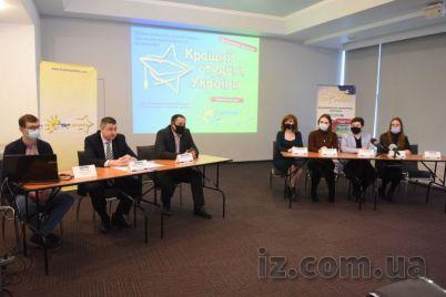 zaporozhskie-studenty-mogut-stat-luchshimi-v-ukraine.jpg