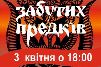 zaporozhskie-teatry-dva-vechera-podryad-budut-pokazyvat-spektakli-onlajn.jpg