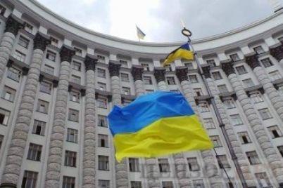 zaporozhskie-uchenye-budut-poluchat-stipendiyu-kabineta-ministrov-ukrainy.jpg
