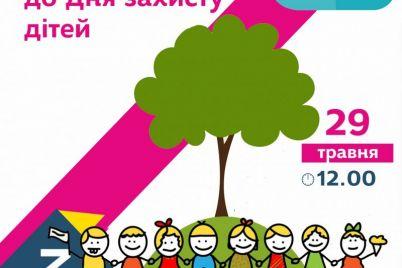 zaporozhskih-detej-priglashayut-stat-ekogeroyami.jpg