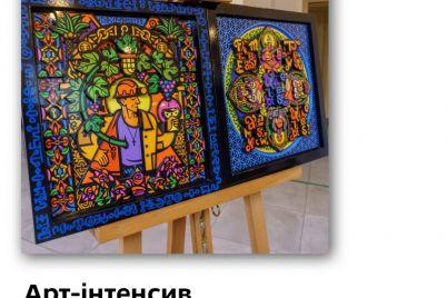 zaporozhskih-shkolnikov-uchat-ne-boyatsya-sovremennogo-iskusstva.jpg