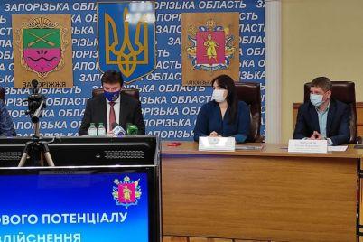 zaporozhskih-uchenyh-privlekut-k-razvitiyu-regiona.jpg