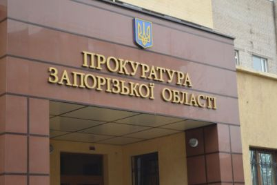 zaporozhskih-zhurnalistov-priglashayut-v-prokuraturu.jpg