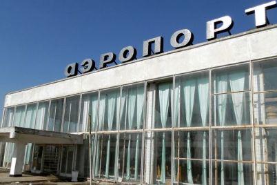 zaporozhskij-aeroport-pobil-rekord-kotoryj-derzhalsya-desyatok-let.jpg