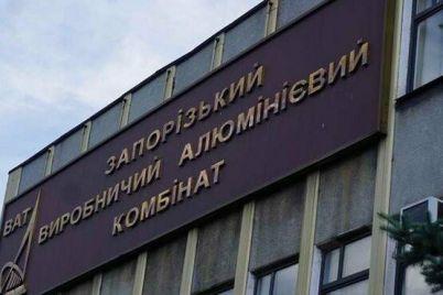 zaporozhskij-alyuminievyj-kombinat-vozobnovit-proizvodstvo-izvesti.jpg