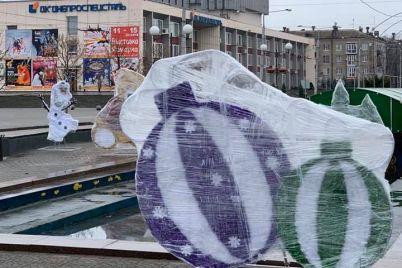 zaporozhskij-bulvar-prevratili-v-skazku-foto.jpg