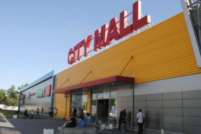 zaporozhskij-city-mall-vystavili-na-prodazhu.jpg