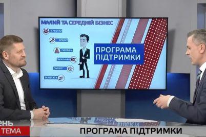 zaporozhskij-deputat-predlozhil-programmu-podderzhki-malogo-i-srednego-biznesa.jpg
