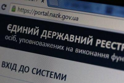 zaporozhskij-deputat-zabyl-vovremya-ukazat-izmeneniya-v-svoej-deklaraczii.jpg