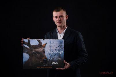 zaporozhskij-fotograf-sozdal-sobstvennyj-kalendar-2020-foto.jpg