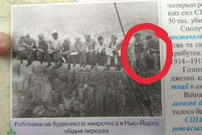 zaporozhskij-istorik-prokommentiroval-sluchaj-s-kianu-rivzom-v-ukrainskom-uchebnike.jpg