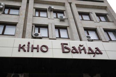 zaporozhskij-kinoteatr-otkryl-v-czentre-goroda-eshhe-odin-zal-foto.jpg