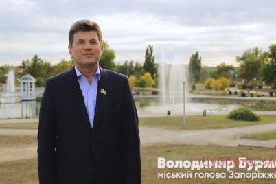 zaporozhskij-mer-zapisal-videoobrashhenie-k-gorozhanam.jpg