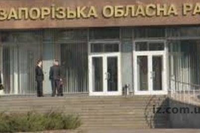 zaporozhskij-oblizbirkom-zaregistriroval-novogo-deputata-oblastnogo-soveta.jpg