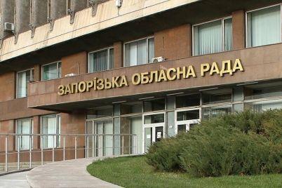 zaporozhskij-oblsovet-likvidiruet-kp-gazeta-zaporozhskaya-pravda.jpg