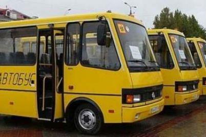 zaporozhskij-oblsovet-potratit-na-shkolnye-avtobusy-53-milliona.jpg