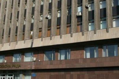 zaporozhskij-oblsovet-zaplatit-200-tysyach-griven-za-proekt-montazha-sistemy-pozharnoj-signalizaczii.jpg