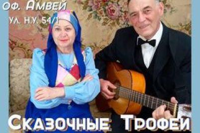 zaporozhskij-populyarnyj-teatr-prodolzhaet-seriyu-kvartirnikov.jpg