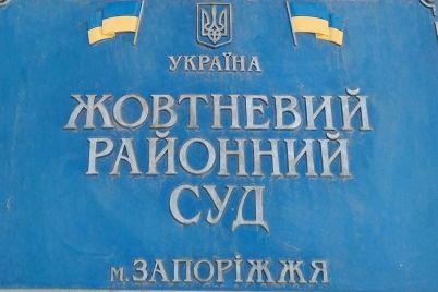 zaporozhskij-sud-otpravil-v-tyurmu-ohrannika-iz-chastnoj-struktury.jpg