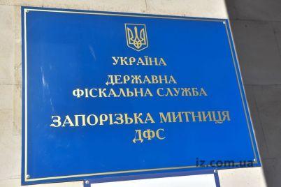 zaporozhskij-tamozhennik-otkazalsya-brat-vzyatki.jpg