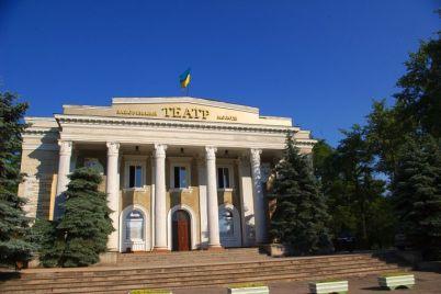 zaporozhskij-teatr-molodezhi-vyhodit-iz-karantina-i-vozobnovlyaet-spektakli.jpg