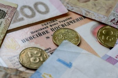 zaporozhskij-titano-magnievyj-kombinat-nameren-osporit-rashody-na-vyplatu-lgotnyh-pensij.jpg