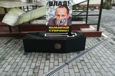 zaporozhskim-biznesmenam-prihodyat-pisma-schastya-ot-skandalno-izvestnogo-grobika.jpg