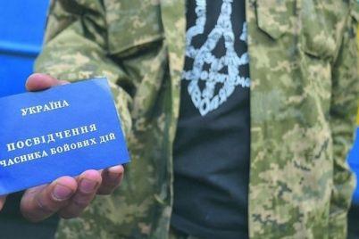 zaporozhskim-voennosluzhashhim-vyplatyat-matpomoshh.jpg