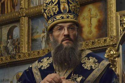 zaporozhskiy-mitropolit-upts-mp-nazval-vruchenie-tomosa-velikoy-tragediey-i-svyazal-ego-s-odnopolyimi-brakami.jpg