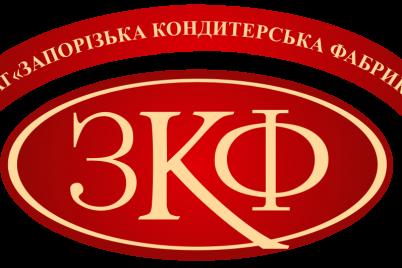 zaporozhskoj-konditerskoj-fabrike-75-let.png