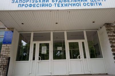 zaporozhskuyu-molodezh-besplatno-nauchat-vostrebovannym-professiyam.jpg