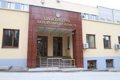 zaporozhskuyu-oblastnuyu-prokuraturu-vozglavit-harkovskij-prokuror.jpg