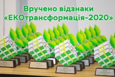 zaporozhstal-otmechen-nagradoj-za-sistemnuyu-ekomodernizacziyu.jpg