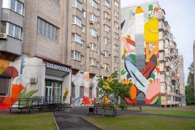 zaputannaya-istoriya-v-zaporozhe-poyavilsya-novyj-mural.jpg