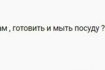 zarplaty-hvatit-na-35-sutok-prozhivaniya-czeny-na-otdyh-v-kirillovke-vpechatlili-ukrainczev.jpg