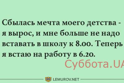 zaryad-pozitiva-na-czelyj-den-podborka-veselyh-shutok-i-anekdotov.png