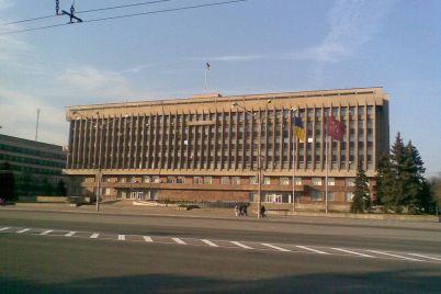 zavtra-oficzijno-predstavlyat-novogo-golovu-zaporizkod197-oblasti.jpg