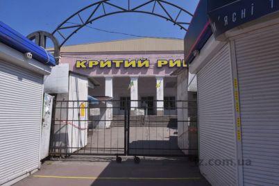 zavtra-v-zaporozhe-otkroyut-rynki-foto.jpg